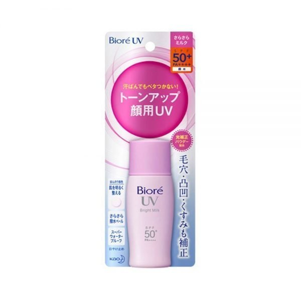 BIORE Sarasara UV Perfect Bright Milk SPF50 + / PA ++++ 30ml