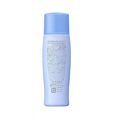 BIORE Sarasara UV Perfect Milk Face & Body SPF50+ PA++++ 40ml