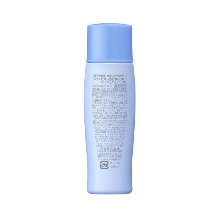 BIORE Sarasara UV Perfect Milk Face & Body SPF50+ PA++++ 40ml