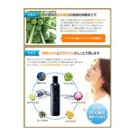 CA 101 Black Shampoo for Scalp & Intensive Treatment for Hair - Volume Up for Thinning Hair