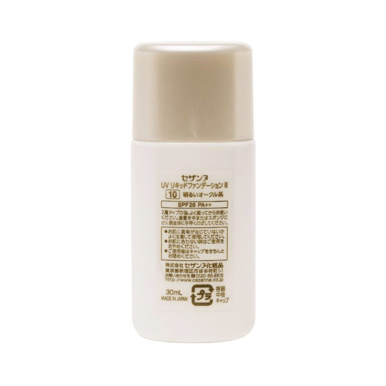 CEZANNE UV Liquid Foundation R Waterproof
