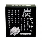 CHINOSHIO Charcoal Soap Bar Made in Japan