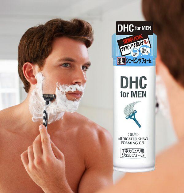 DHC MEN Medicated Shave Foaming Gel for T Razor Blade Shaver