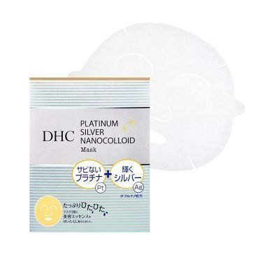 DHC Platinum Silver PA Nanocolloid Mask - 21ml x 5 Sheets