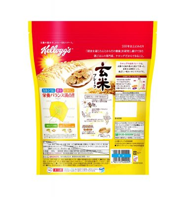 KELLOGG'S Genmai Flakes Cereal - 220g