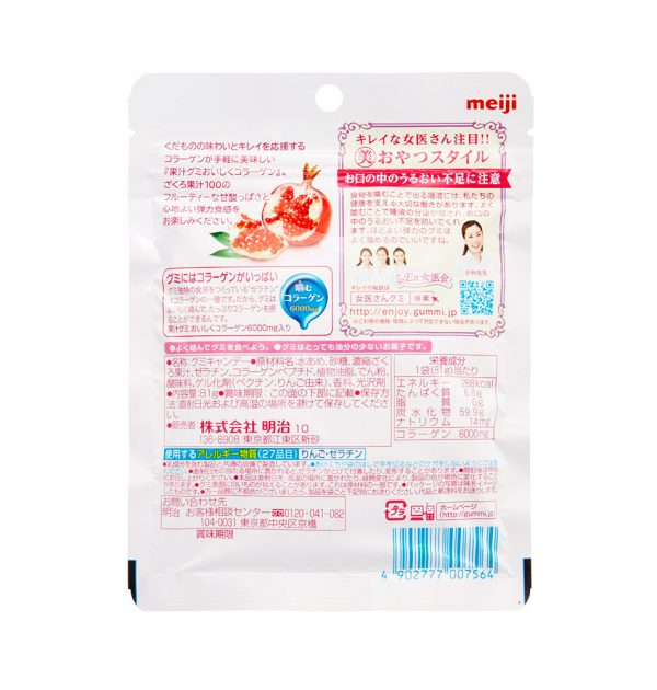 MEIJI Fruit Gumi Gummy Candy Collagen 6000mg - Pomegranate