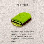 Quattro Matcha Japanese Cookies