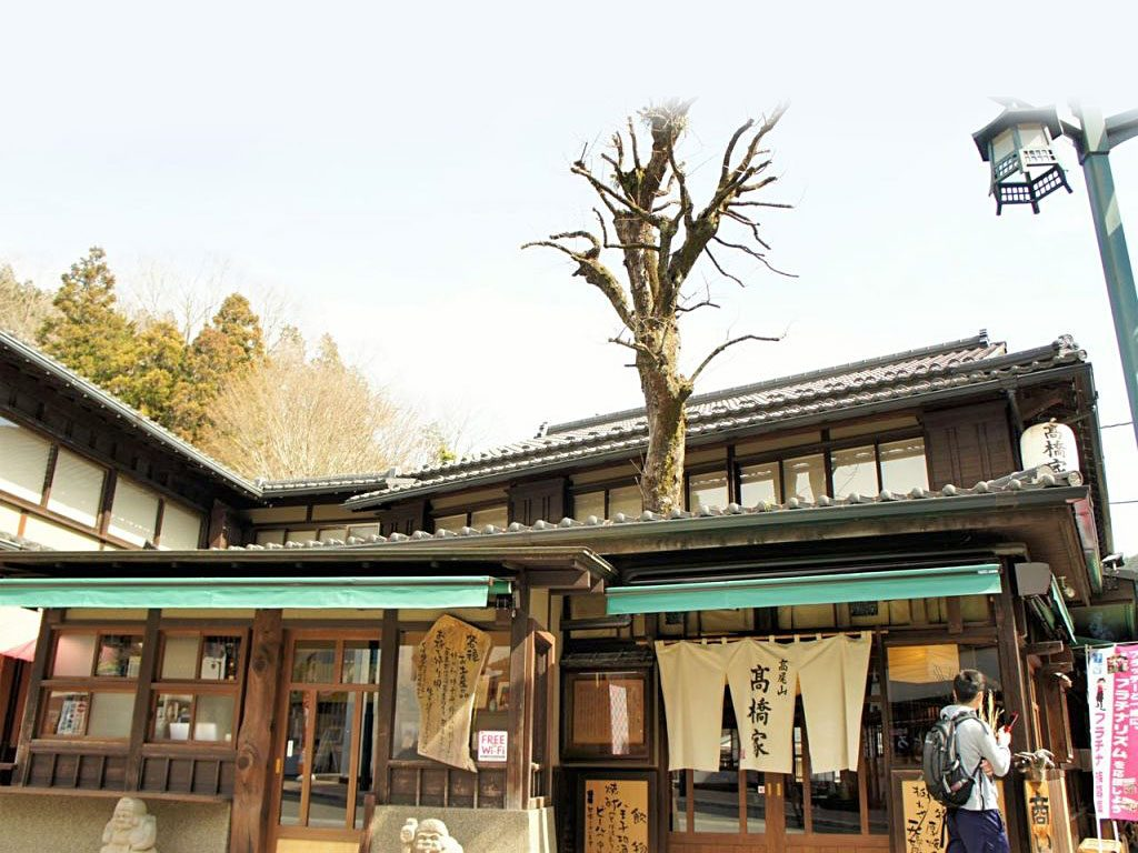 Takahashiya and its century old building