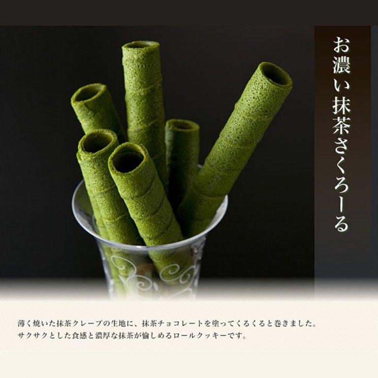 CHANOWA Deep Matcha Crispy Rolls - 10pcs