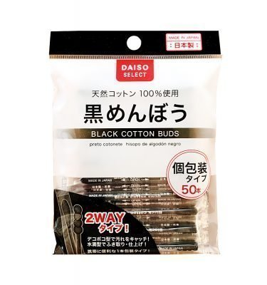 DAISO Black Head Antibacterial Cotton Buds – 50pcs