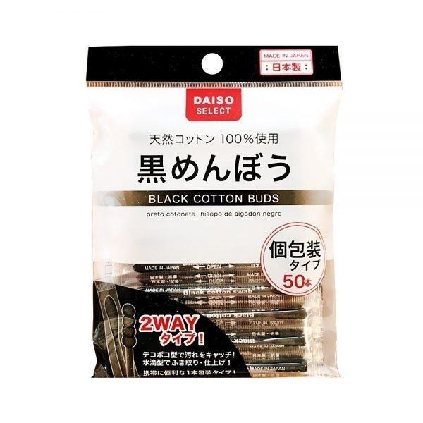 DAISO Black Head Antibacterial Cotton Buds – 50pcs
