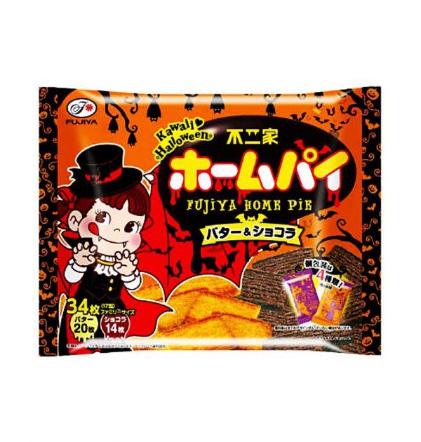 FUJIYA 2016 Halloween Home Pie with Butter & Chocolate - 192g