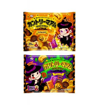 FUJIYA 2016 Halloween Special Country Ma'am - 20pcs