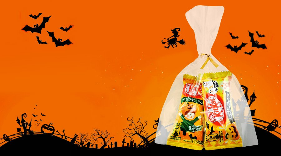 Get 2 FREE Helloween Pumpkin KitKats with every order!