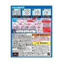 HEART Moko Moko Mokolet 6 Candy Toilet Kit Made in Japan