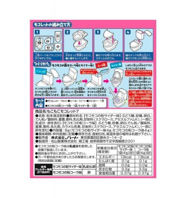 HEART Moko Moko Mokolet 7 Candy Toilet Kit Made in Japan