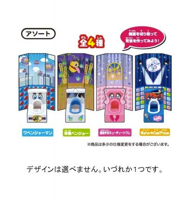 HEART Moko Moko Mokolet 'Wow!' - Candy Japanese Toilet Kit