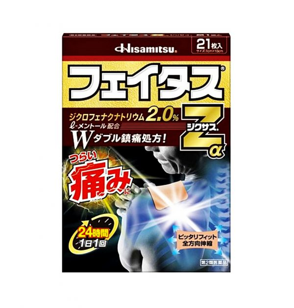 HISAMITSU Feitasu Z α Zixsus Pain Relief Patch - 21 Sheets