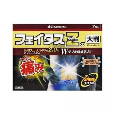 HISAMITSU Feitasu Z α Zixsus Pain Relief Patch - Large Size 7 Sheets