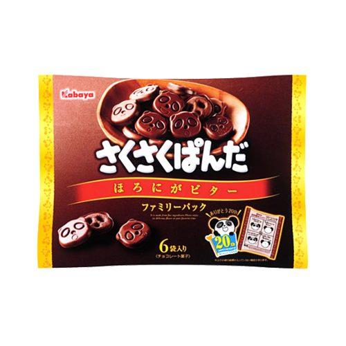 KABAYA Saku Saku Crispy Panda Bitter Chocolate - 6 Mini Bags