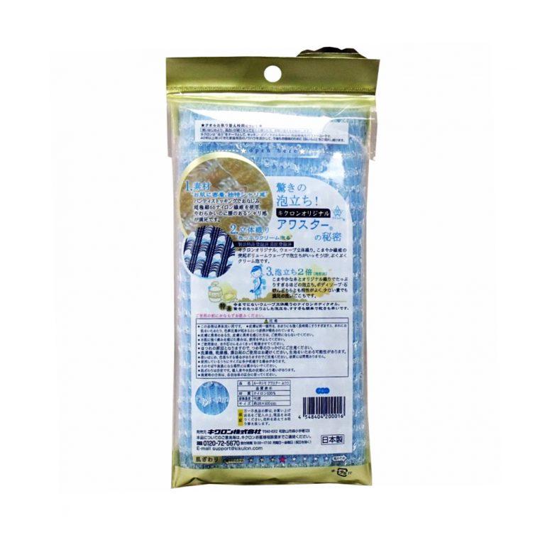 KIKURON Foam Star Bath Body Wash Cloth Towel - Regular