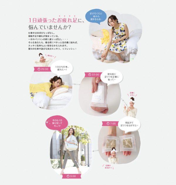 KINOMEGUMI HONPO Ashirira Foot Relax Sheet