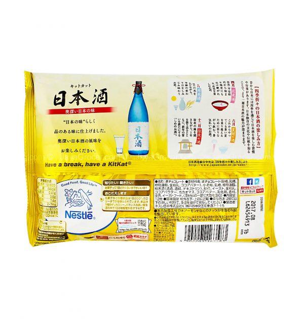 KIT KAT 2016 Japanese Sake Made in Japan Only