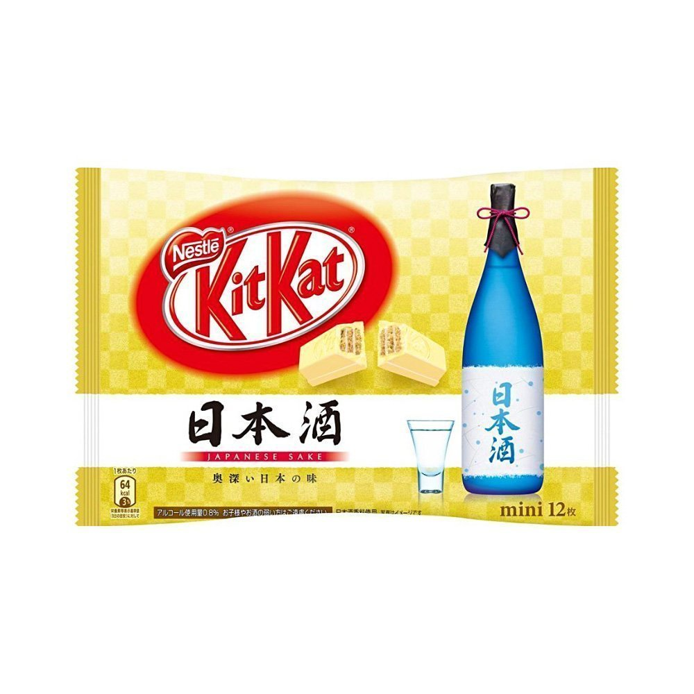 KIT KAT 2016 Japanese Sake - 12pcs