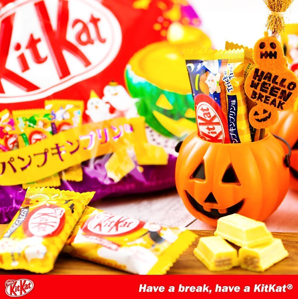 KIT KAT 2016 Halloween Pumpkin Pudding Flavour - 13pcs