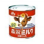 MORINAGA Condensed Milk Can - 397g