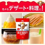 MORINAGA Condensed Milk Large Pouch 1kg Made in Japan