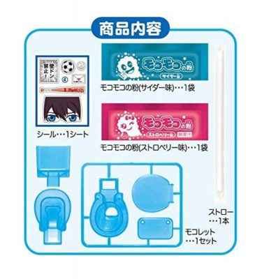 Moko Moko Mokolet 4 - Candy Toilet Kit