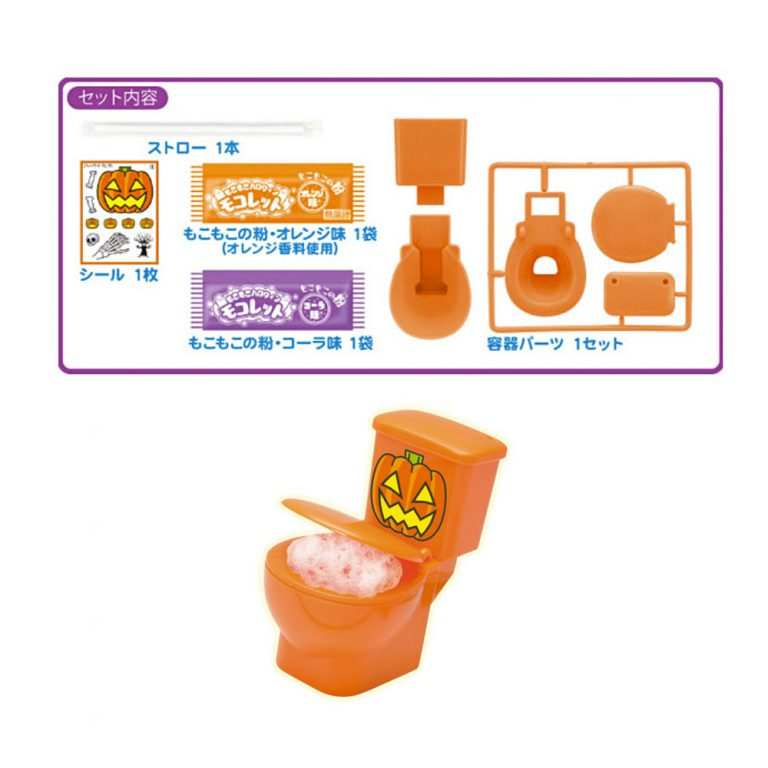 Moko Moko Mokolet Halloween