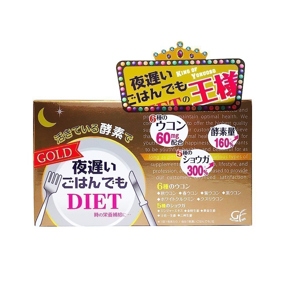 Shinya Koso Late Night Meal Diet Gold 30pcs Takaski Com