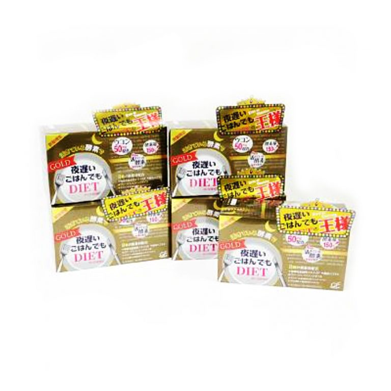 SHINYA KOSO Late Night Meal Diet Gold - 30pcs