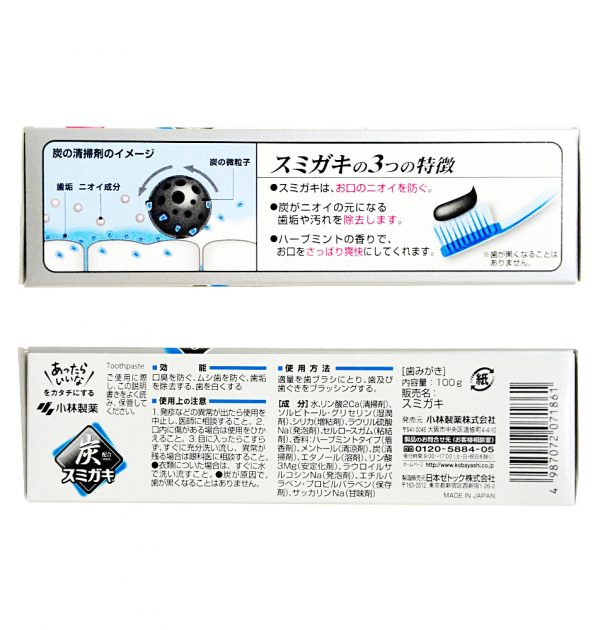 SUMIGAKI Charcoal Toothpaste – 100g