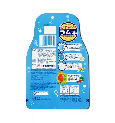 Senjaku Hiyashuwa Ramune Soda Candy 75g