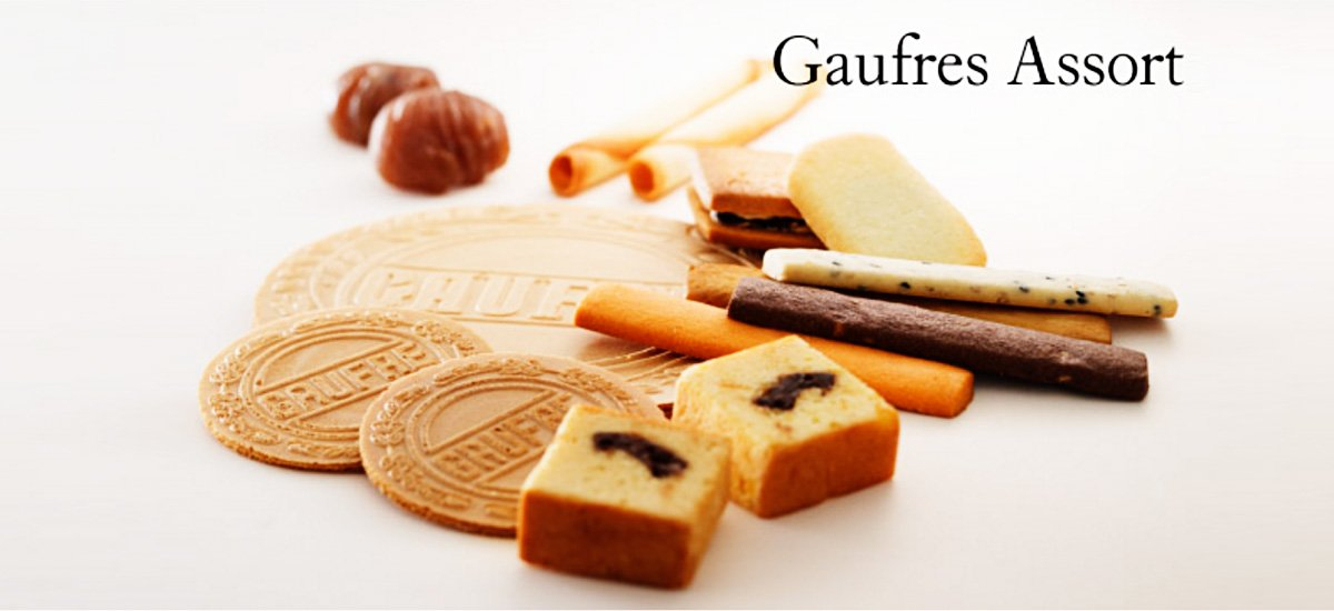 UENO FUGETSUDO Gaufres Assortment - 25pcs