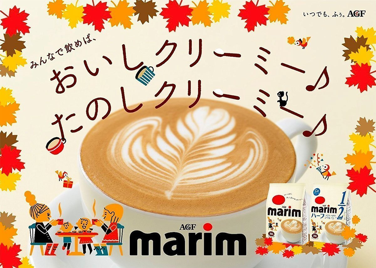 AGF Marim Coffee Milk Made in Japan