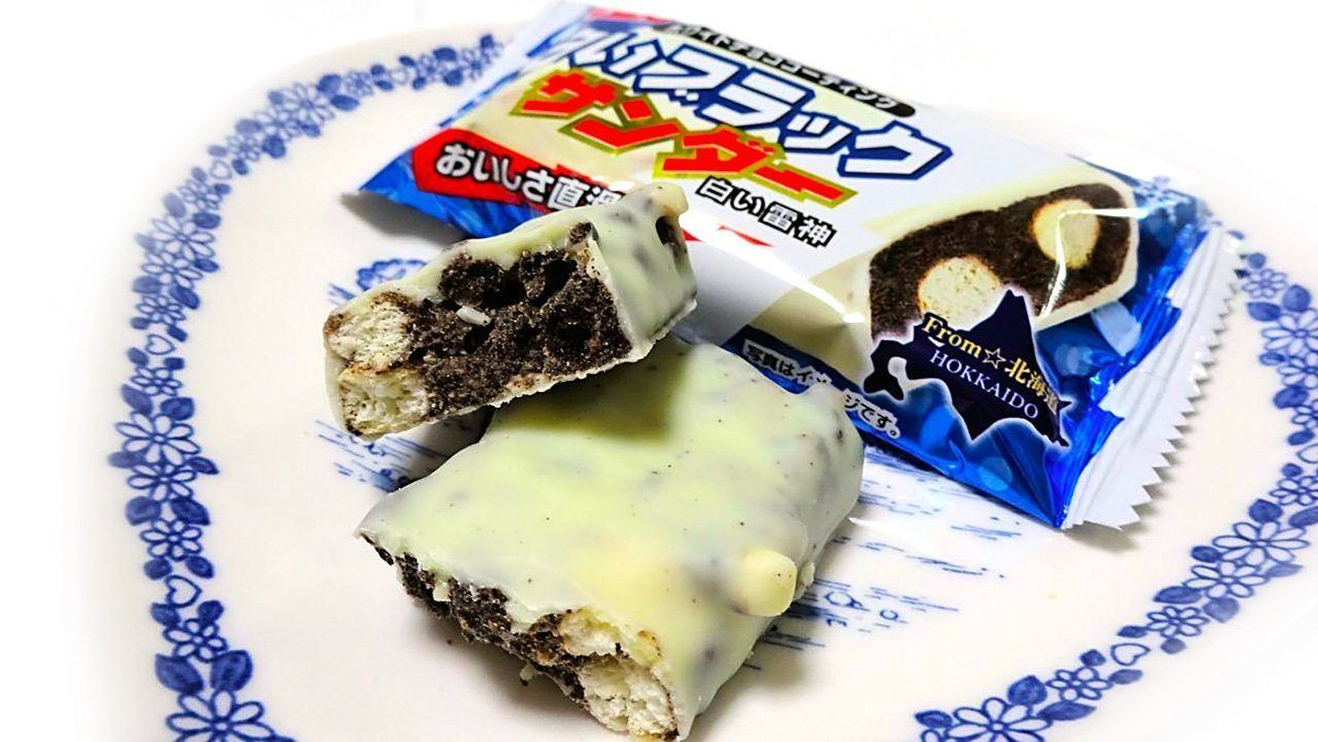 BLACK THUNDER Mini Chocolate Bar - White Hokkaido