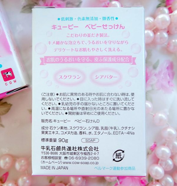 COW BRAND Kewpie Baby Soap with Squalane & Shea Butter