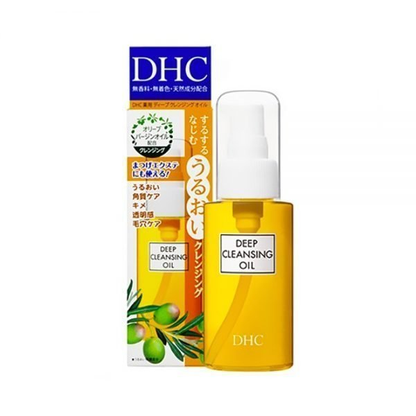 DHC Deep Cleansing Oil Small Size 70ml