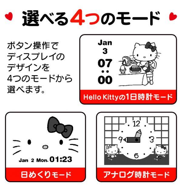 EPSON Hello Kitty Smart Canvas Watch - White