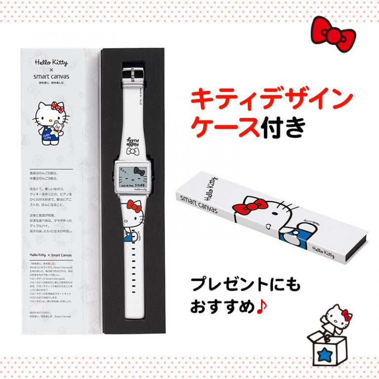 EPSON Hello Kitty x Smart Canvas Watch - Simple White