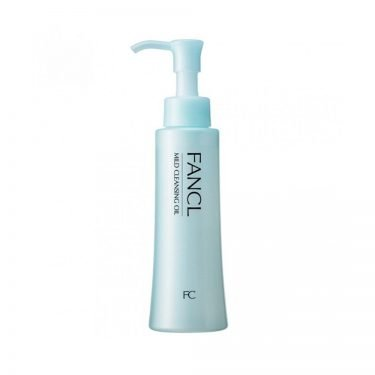 FANCL Mild Cleansing Oil - 120ml