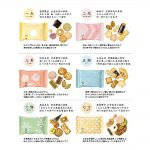 GINZA AKEBONO Rice Cracker Select Bag - 6pcs