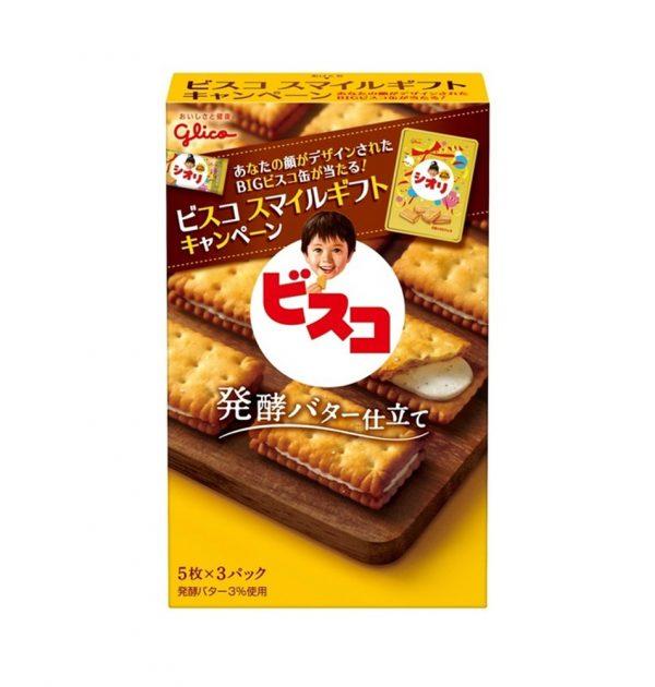 GLICO Bisco Butter Flavour - 15pcs