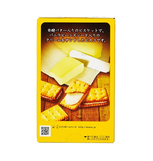 GLICO Bisco Butter Flavour Biscuit Made in Japan