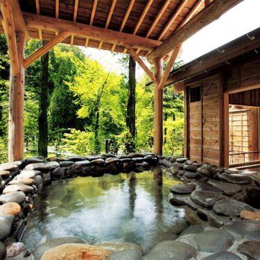 Japanese Onsen