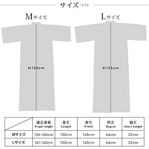 Japanese Yukata Gauze Kimono Women - Large 165cm